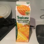 パイナップルジュース パイン豆乳