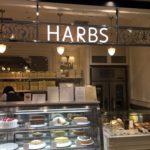 HARBS・ハーブス 店舗入口