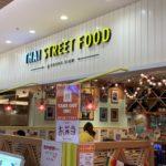 THAI STREET FOOD クルンサイアム