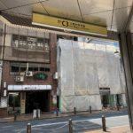 池袋駅 C3出口 立教大学