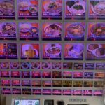 濃菜麺井の庄 練馬 食券