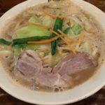 濃菜麺井の庄 練馬 濃菜麺2
