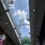 板橋 丸鶴 ハッピーロード大山商店街