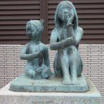 鮫洲大山線 大谷口中央通り 銅像