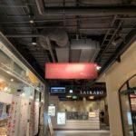 有楽町イトシア 地下一階 飲食店街
