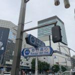 デリー上野 上野広小路交差点