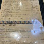 デリー上野 店内メニュー カレー